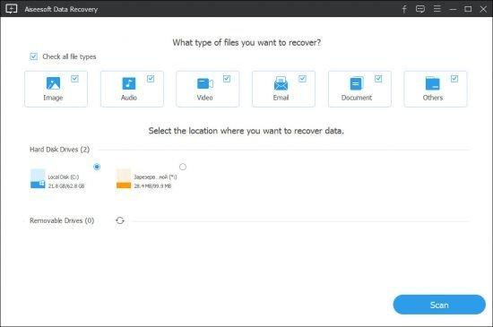 Aiseesoft Data Recovery 1.2.12 Full İndir